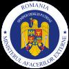 Atentionare de calatorie pentru Bulgaria. Anuntul MAE