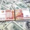 Un anonim arunca cu bani pe strazile din Magnitogorsk