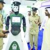 Primul robot politist va patrula in Dubai