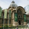 """Familia Rothschild, """"verde""""  pentru preluarea CEC Bank!"""