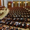 Parlamentul, ras la bani