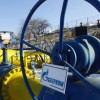 UE, acord cu Gazprom. Romania, pe-afara!