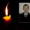 Politist mort in timpul serviciului, intr-un accident langa Vama Veche