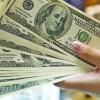 Dolarul, la pamant