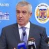 """Tariceanu anunta ca nu s-a discutat de OUG pe Coduri. """"Vom merge exclusiv pe calea dezbaterii parlamentare"""""""