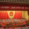 Al 19-lea Congres al noii  puteri mondiale