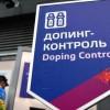 36 de atleti rusi, bolnavi subit la antidoping