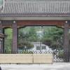 In China, inchisoarea VIP-urilor da pe afara