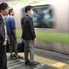7,44 milioane de japonezi au doua servicii