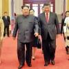 Kim, asul din maneca al Chinei