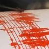 A fost cutremur in Vrancea, vineri dimineata