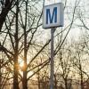 Programul metroului de Pasti. Cum vor circula trenurile in noaptea de Inviere
