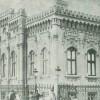 Casa Librecht și secretele istoriei sale (II)
