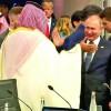 """Prinţul saudit, """"viral"""" la summitul G 20"""