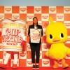 Naomi Osaka, discriminata de o companie de taitei