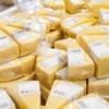Ce mancam: Listeria si grasimi hidrogenate