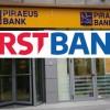 Angajatii First Bank, protest pentru salarii compensatorii