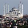S-a deschis cea mai mare moschee din Turcia