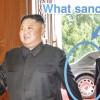 ONU cauta limuzinele lui Kim Jong-un