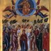 Sarbatoarea Inaltarii Domnului (Ispasul)