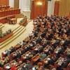 Azi se dezbate motiunea simpla impotriva ministrului Muncii