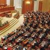 O borseta pierduta pe un hol, la Parlament