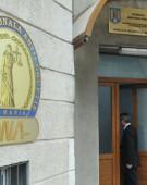 Soc in lumea justitiei:15.000 de euro ca sa intri in DNA!