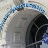 Protocolul de cooperare SRI-PG-Inalta Curte, facut public
