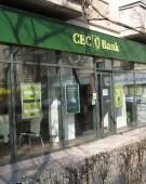 CEC se scurge printre degetele statului