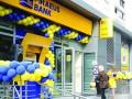 Cutremur la Piraeus Bank!
