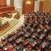 CameraDeputatilor a dat unda verde infiintarii Avocatului Copilului
