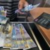 Bancile romanesti, puse la punct de Curtea de Justitie europeana