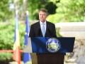 Iohannis a acceptat noii ministri propusi de PSD. Cei trei depun azi juramantul