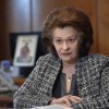 Cristina Tarcea, sefa Inaltei Curti, in vizorul Inspectiei Judiciare