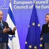 Israel da cu Ierusalimul de masa UE