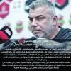 Cosmin Olaroiu, demis de la Al Ahli
