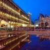 Romantica Venetie tepuieste turistii