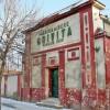 Fabrica de bere Grivita devine complex rezidential