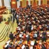 Arestul de week-end a trecut de Parlament
