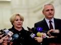 Adevarata bomba din Guvernul lui Dragnea