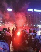 "SRI vrea ""Maidan""!"