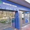 Marfin Bank, preluata de o influenta familie din Grecia