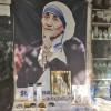 Centrele Maicii Teresa, acuzate de trafic de copii