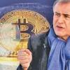 Bitcoin, mama tuturor relelor