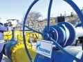 Gazprom ne inchide robinetul