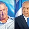 Alegeri in Israel: Bibi vs Benny