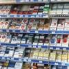 Romania nu este in sistemul UE pentru urmarirea comercializarii produselor din tutun