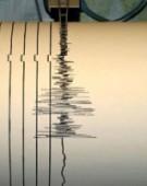 Seism în Vrancea, luni după-amiază