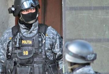 Plângere penală împotriva Direcției de Control Intern a Poliției
