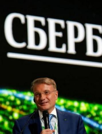 Cea mai mare bancă din Rusia investeşte în mâncare